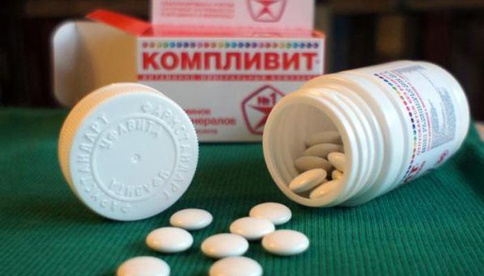 Применение витаминов Компливит: отзывы